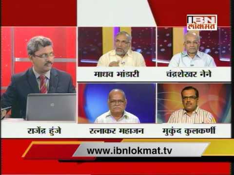 Bedhadak 24 may 16 on Modi Government Economic Agenda