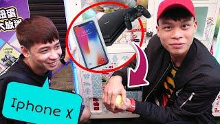 Gắp Quả Bóng Trúng iphone X và PS4 Pro - (Claw iphone X) - Lạ Vlog
