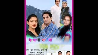 Gailyani Rajima   Shankra   Dev Semwal