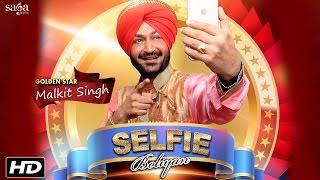 Selfie Boliyan - Malkit Singh - Official Video - Latest Bhangra Songs 2016