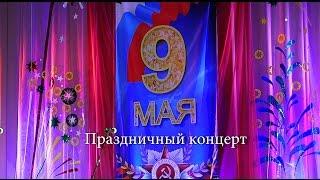 Концерт 9 мая 2016 г. в ДНТ. Лодейное Поле.(, 2016-05-20T18:27:00.000Z)