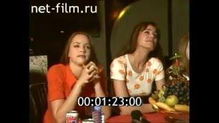 Yaki-Da на пресс-конференции в России (1995)
