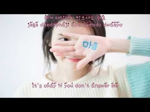 IU - Heart (마음) Lyrics [English Sub + Romanization + Hangul] {Producer OST}