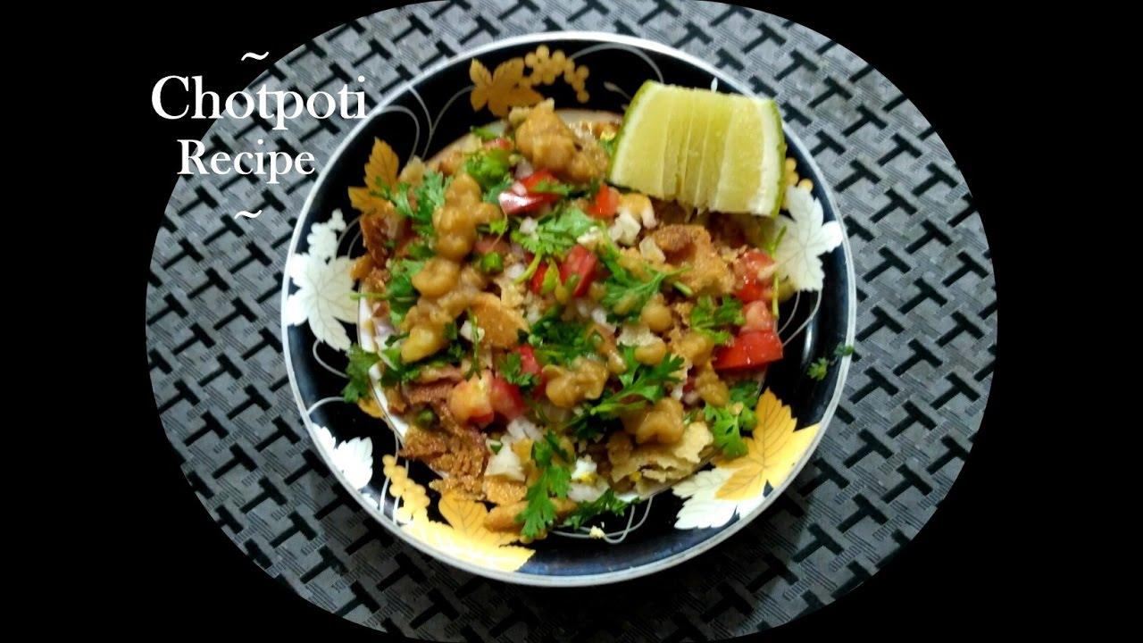 Chotpoti recipe bangladeshi street food bangladeshi chotpoti chotpoti recipe bangladeshi street food bangladeshi chotpoti recipe forumfinder Gallery