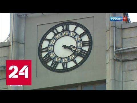 Центральный телеграф на Тверской ждет реконструкция - Россия 24