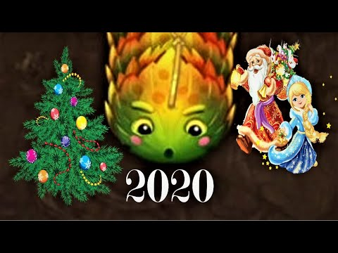 Little Big Snake🎄Happy New Year!!!💥2020💥С Новым годом!!!