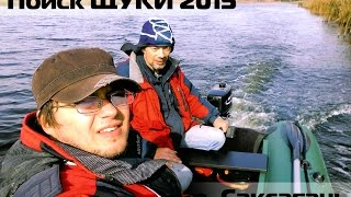 Рыбалка 11 октября 2015 р. Саксагань