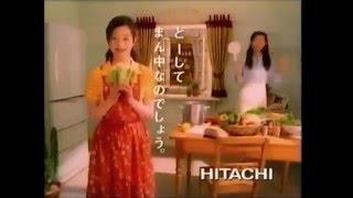 HITACHI.