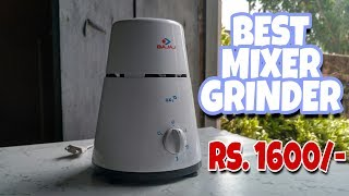 BAJAJ GX1 | BEST MIXER GRIENDER UNDER 2000 | UNBOXING | REVIEW | TEST | IN HINDI