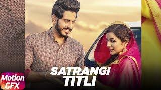 Motion Poster | Satrangi Titli | Jass Bajwa | Desi Crew | Releasing On 6th June 2017 | Speed Records