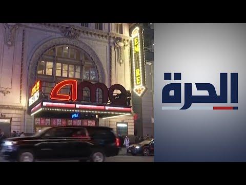 لجأت إلى المنصات الرقمية.. شركات السينما الأميركية تواصل استكشاف سبل لوقف خسائرها  - 15:58-2020 / 8 / 10