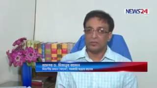 Popular Videos - Bangla College