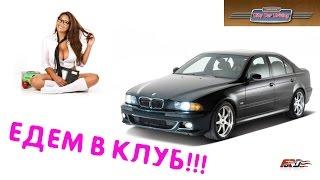 [ РП ЗАДАНИЯ ] Едем с девушкой в ночной клуб на BMW M5 E39 в City Car Driving 1.5.3