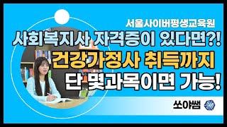 [서사평_쏘야쌤] ★사…