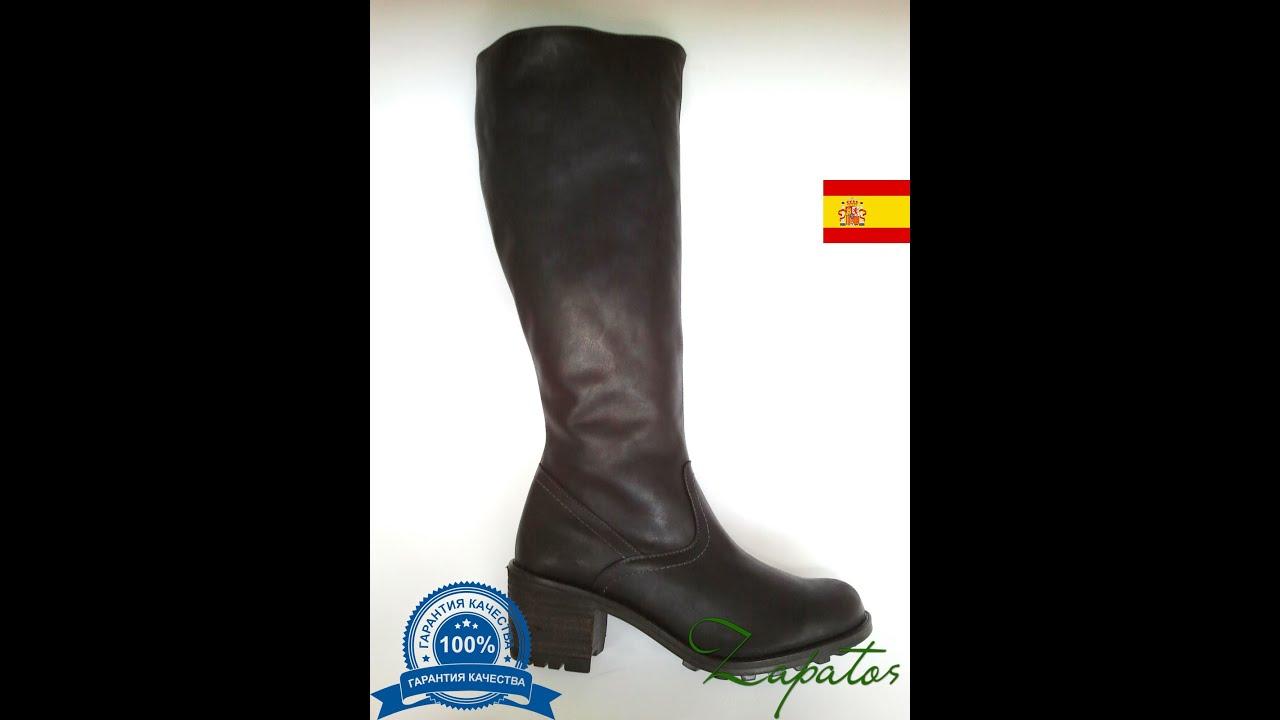 Купить женскую теплую обувь для туризма, вы можете на www. Decathlon. Ru | купить женскую высокую обувь для походов.