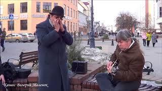 Импровизация! Гитара и губная гармошка! Brest! Guitar! Music!