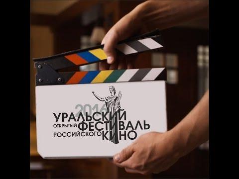 Главные новости Екатеринбурга