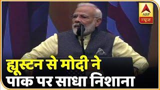 Howdy Modi | PM Modi के मेगा शो पर सबसे बड़ी कवरेज LIVE