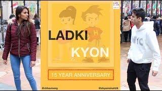 ladki-kyon-shyam-shah-chhavi-verg-15-years-of-hum-tum-saif-ali-khan-rani-mukherjee