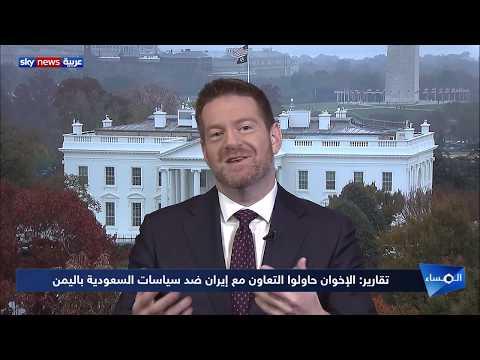 موقع إنترسبت يكشف تسريبات استخباراتية عن علاقة إيران بتنظيم الإخوان  - 23:59-2019 / 11 / 18