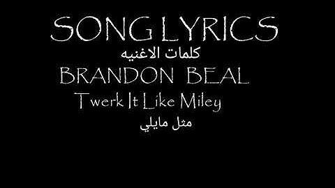 brandon beal twerk it lile miley