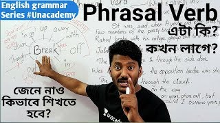 Phrasal Verb in easiest way, most important for job aspirants