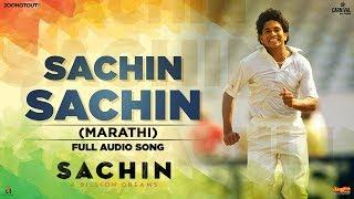 Sachin Sachin | Marathi Audio Song | Sachin A Billion Dreams | Nakash Aziz