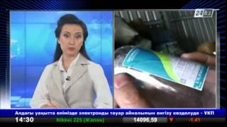 Контрабандные лекарства длительное время поставляли из КНР в Казахстан