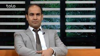 بامداد خوش - حال شما - صحبت ها با داکتر مختار احمد یعقوبی در مورد ضعیفی چشم