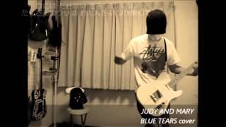 JUDY AND MARY - BLUE TEARS
