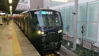 [各駅停車から各停へ] 相鉄12000系 埼京線各駅停車海老名行き 渋谷(JA-10)発車