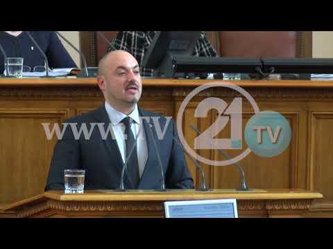 Бугарија го ратификуваше Договорот со Македонија