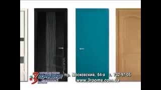 Купите Двери межкомнатные и входные в Харькове 2014(, 2014-06-21T20:51:15.000Z)
