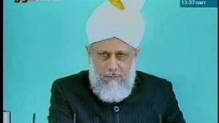 Islam - Friday Sermon - March 21, 2008 - Part 4 of 6