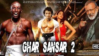 Ghar Sansar movie 2 official trailer, Mithun Chakraborty, Namashi ' Jhanvi Kapoor, Rajendra