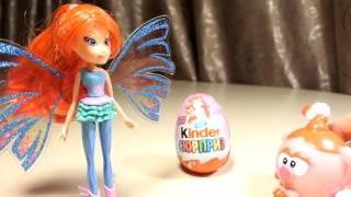 Винкс клуб мультфильм фея Блум и Нюша открывают Киндер Королевские питомцы Winx Club Palace Pets