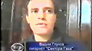 Сообщение о смерти Юрия Клинских (НТВ, 6 июля, 2000 года)(Сообщение о смерти Юрия Клинских (НТВ, 6 июля, 2000 года), 2013-07-15T14:23:47.000Z)