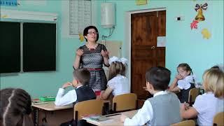 Фрагмент урока ОСЧ в 3 классе