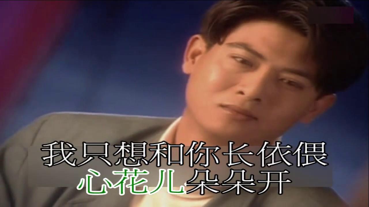謝文德 韓寶儀 月下對口 【KARAOKE】Han Bao Yi『YUE XIA DUI KOU』1956年電影「桃花江」插曲 男女情歌對唱精選情歌 ...