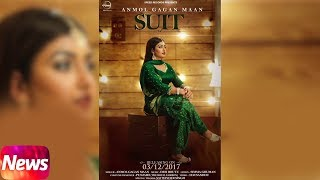 News | Suit | Anmol Gagan Maan | Desi Routz | Releasing on 3rd Dec 2017