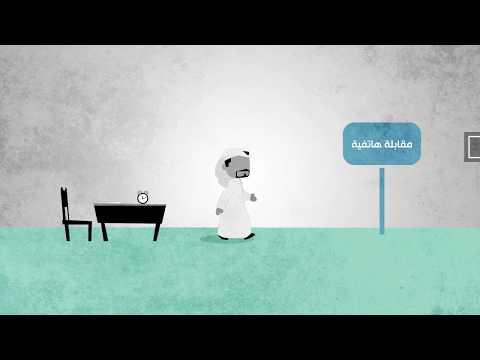 العنوان: كيف تصبح منتسباً في منظمة «علِّم لأجل قطر»؟