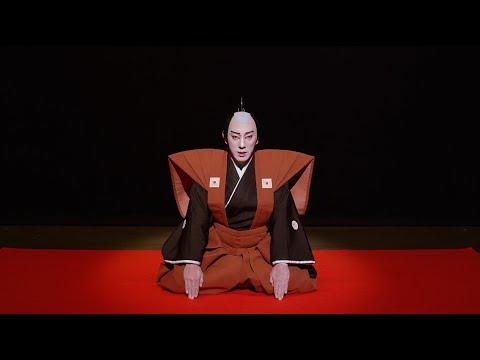 ONE TEAM PROJECT 市川海老蔵さん「東京2020 三年前口上」 / Ebizo Ichikawa XI's video message
