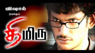 Thimiru BGM THEME SONG RINGTONE