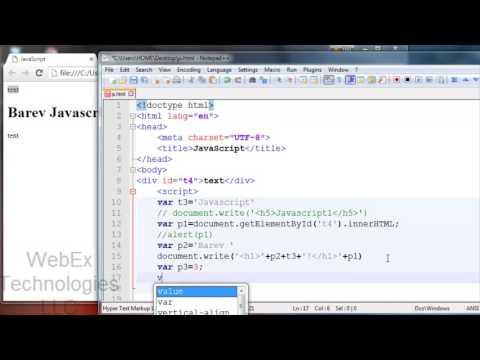 Java Script դաս №1