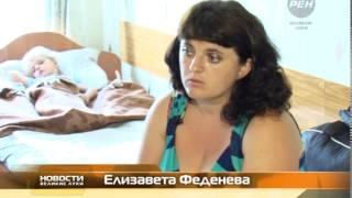 Беженцы из Украины в Великих Луках(, 2014-08-18T08:44:38.000Z)