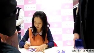 [HD FANCAM] 130222 Song Ji Hyo YESSE Fansign event
