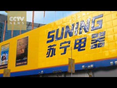 China's Suning to buy 69% stake in Inter Milan