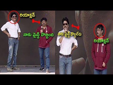 Nagarjuna Vs Varma Speech Of Difference At New Movie Opening | Cinema Politics