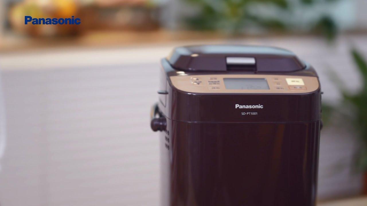 Panasonic 麵包機 (SD-PT1001) 功能簡介 - YouTube