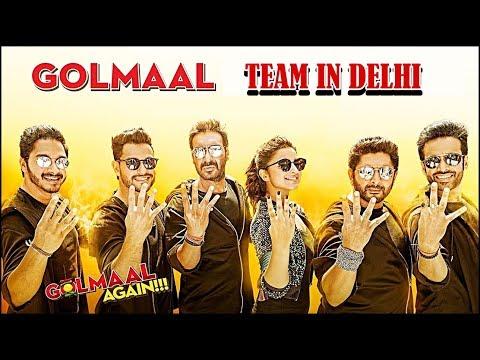 Golmaal Team in Delhi | Ajay Devgn| Parineeti | Arshad | Tusshar | Shreyas | Kunal | Tabu